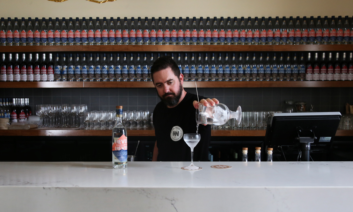 South Australia is making the world's best gin - CityMag